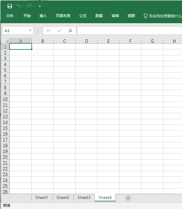 How to get sheet name from EXCEL file in Compose - Altair Compose ...
